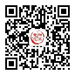 电化天博国际网址